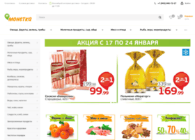 shop.monetka.ru