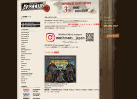 shop.mushmans.com