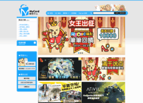 shop.mycard520.com.tw