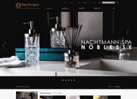 shop.nachtmann.co.jp