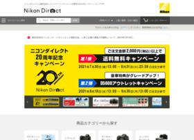 shop.nikon-image.com