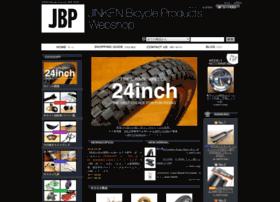shop.nobikenolife.com