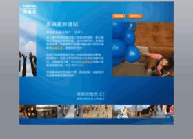 shop.nokia.com.cn