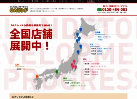 shop.oaland.jp