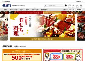 shop.odakyu-dept.co.jp