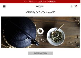 shop.oigen.jp