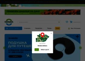 shop.okraina.ru