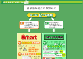 shop.onsen.ag