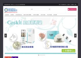 shop.oxiys.com