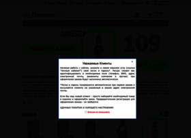 shop.pechatitut.ru