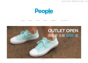 shop.peoplefootwear.com.tw
