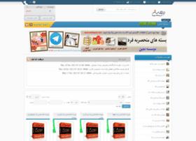shop.phdpezeshki.com