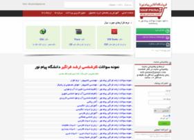 shop.pnuna.com