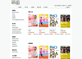 shop.popart.hk