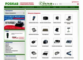 shop.poskas.ru