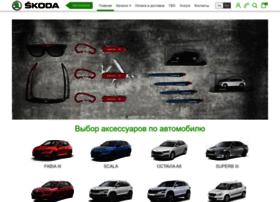 shop.praga-auto.com.ua