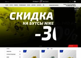 shop.premier-football.ru