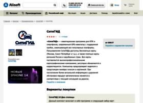 shop.probki.net