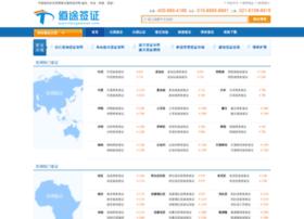 shop.qianzhengdaiban.com