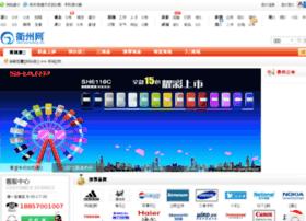 shop.quzhouwang.com
