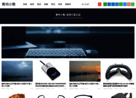 shop.qzxx.com