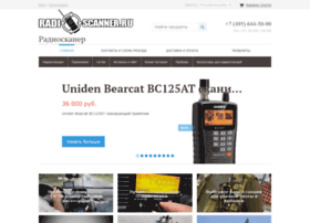 shop.radioscanner.ru