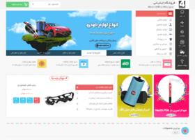 shop.ref4.com