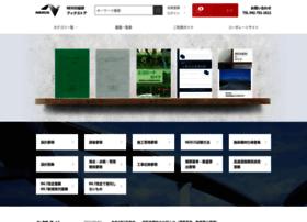 shop.ri-nexco.co.jp