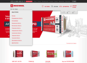 shop.rockwool.ru