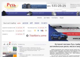shop.rus-treyd.ru