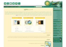 shop.salaamtv.org
