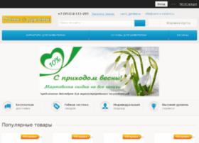 shop.sami-s-rukami.ru