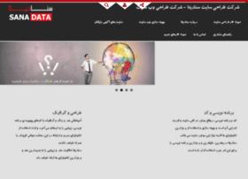 shop.sanadata.com