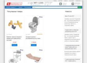 shop.sanitarka.ru