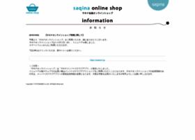 shop.saqina.jp