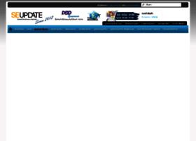 shop.se-update.com