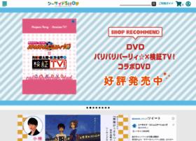 shop.seaside-c.jp