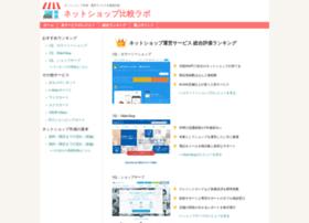 shop.serverkurabe.com