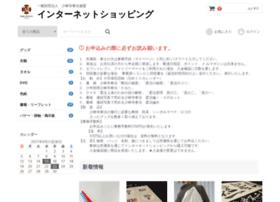 shop.shorinjikempo.or.jp