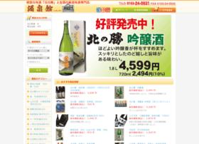 shop.shusenkan.com