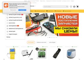 shop.siriust.ru