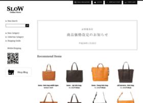 shop.slow-web.com