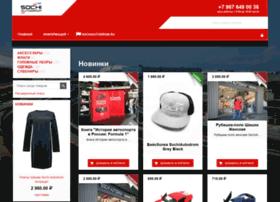 shop.sochiautodrom.ru