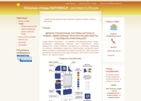 shop.soling-nsk.ru