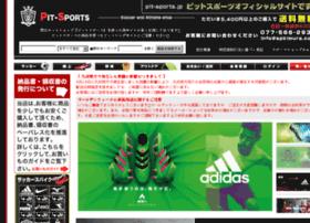 shop.sp-kimura.com