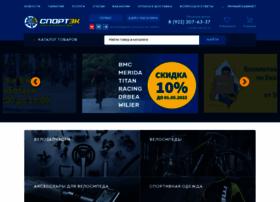 shop.sportek.su