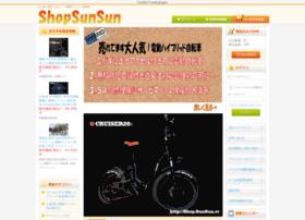 shop.sunsun.cc