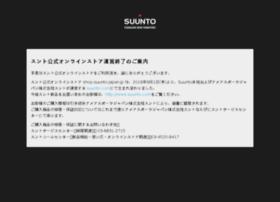 shop.suunto-japan.jp