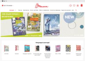shop.talantbooks.com.ua