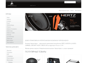 shop.tchernovaudio.com